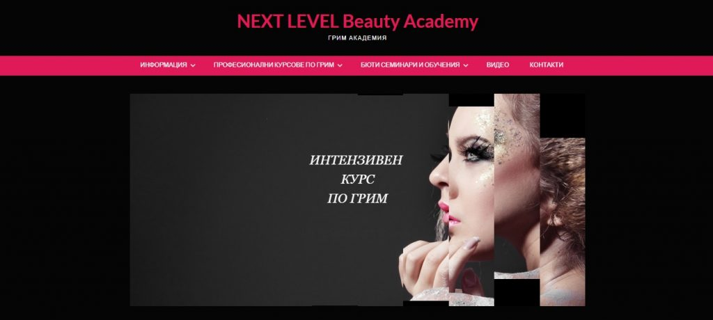 Next Level Beauty Academy