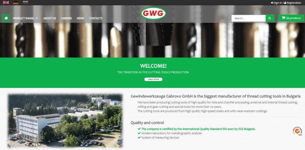 GWG Gabrovo